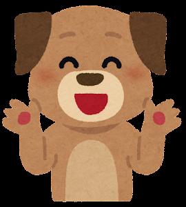 いないいないばあのイラスト(犬)2
