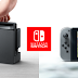 Nintendo Switch: Στα 300 δολάρια η τιμή