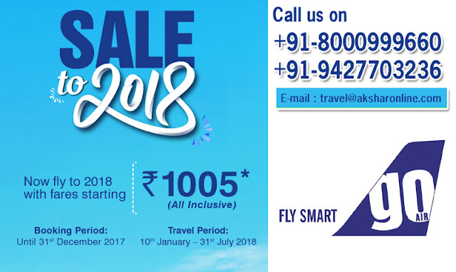 International Air Tickets || Domestic Air Tickets || Cruise Booking || International& Domestic Packages || Hotel Booking World Wide ||  Visa Services || Passport Services || Overseas Travel Insurance || Railway Ticket || Bus Ticket ||  Car Rental || Foreign Exchange || Western Union & Transfast Money Transfer Services & More..., domestic goair sale, goair airfare sale., cheap airticket sale, airline ticket at cheap price, aksharonline.com, akshar infocom, www.aksharonline.com, akshar tours, airline booking agency, airline office, airfare, india airfare