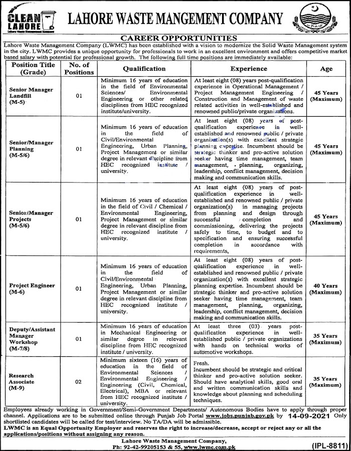 Lahore Waste Management Company LWMC  Latest Jobs in Punjab 2021
