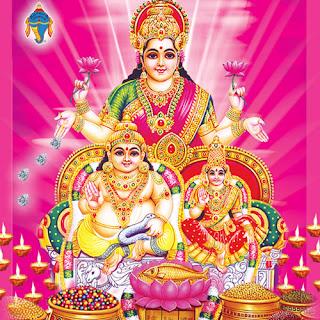 ಕುಬೇರ ಮಂತ್ರ - Kuber Mantra in Kannada