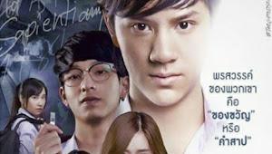 6  Rekomendasi Drama Series Thailand Terbaik dengan Alur Cerita yang Menarik