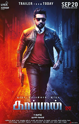 Kaappaan (2019) Malayalam Movie