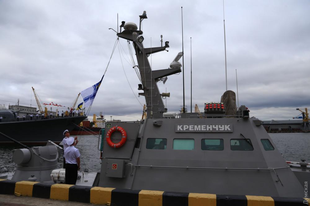 МБАК P177 Кременчук