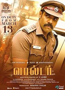 walter-tamil-movie-download-smartclicksc
