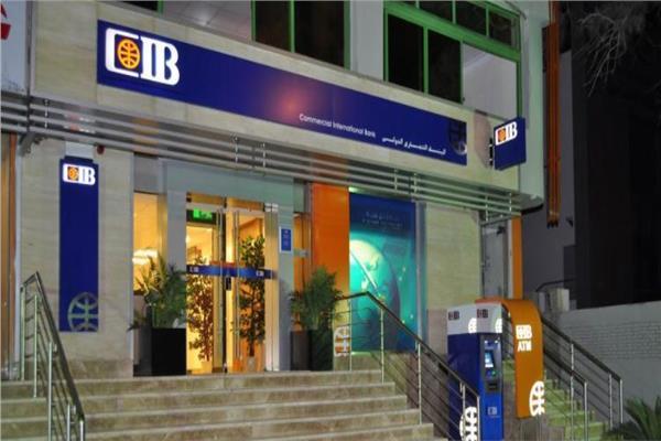 شرح نظام التقسيط في كارفور عن طريق بنك Cib مصر