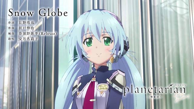 플라네타리안 스노우글로브 (Planetarian Snow Globe) icon