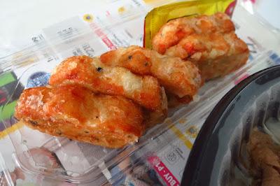 Don Don Donki, fried fish cake