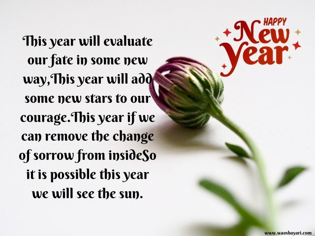 happy new year wishes quotes in english