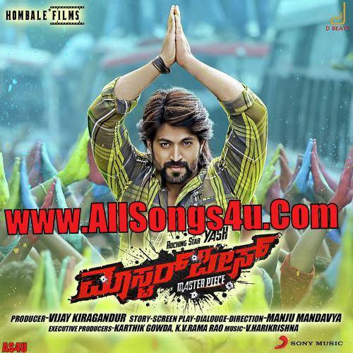 Thayige thakka maga songs download: thayige thakka maga mp3.