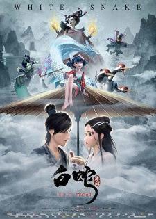 Bai She: Yuan Qi (Ular Putih: Asal Usul)