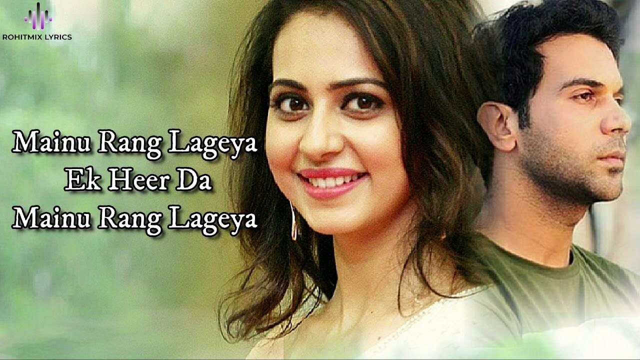 Mainu Rang Lageya lyrics in Hindi