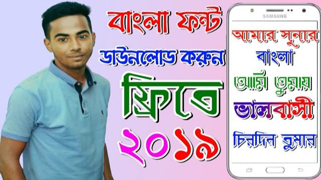 Bangla styles front