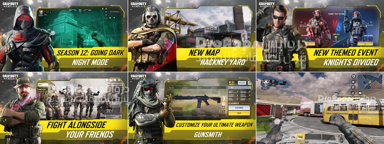لقطات شاشة لعبة كول اوف ديوتي Call of Duty  للموبايل