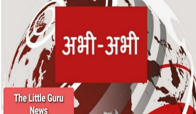 सुशांत सिंह राजपूत मामले की होगी सीबीआई जांच, केंद्र ने मानी बिहार सरकार की सिफारिश