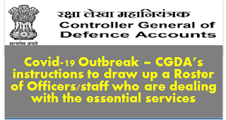 coronavirous-covid-19-outbreak-cgda-instructions-roster-of-officers-staff-essential-services