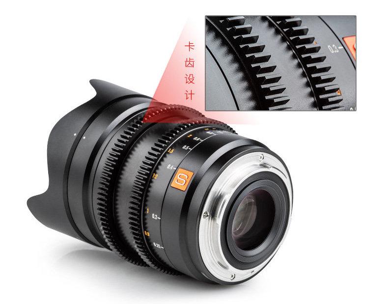 Объектив Viltrox 20mm T2 ASPH
