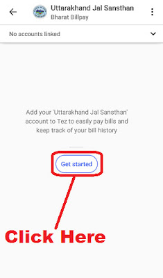 how to pay water bill online through tez upi app