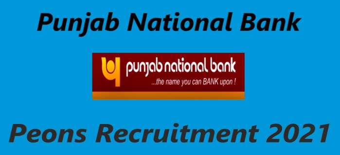 PNB Jobs 2021