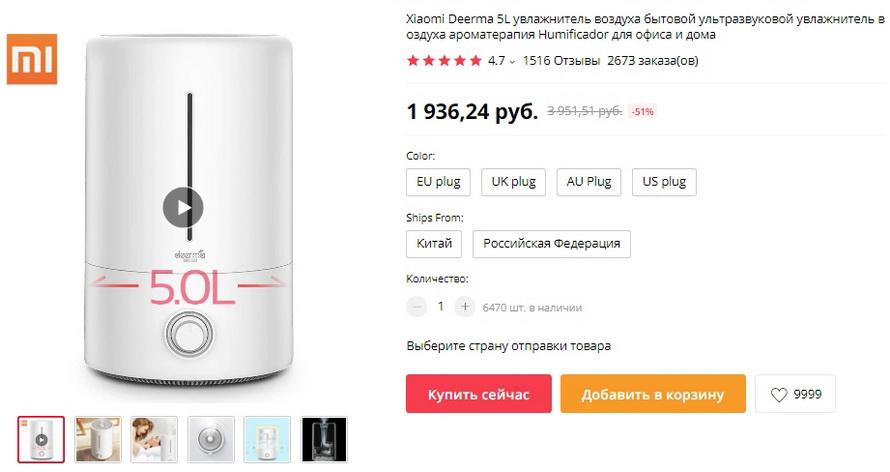 Xiaomi Deerma 5L увлажнитель воздуха бытовой ультразвуковой увлажнитель воздуха ароматерапия Humificador для офиса и дома