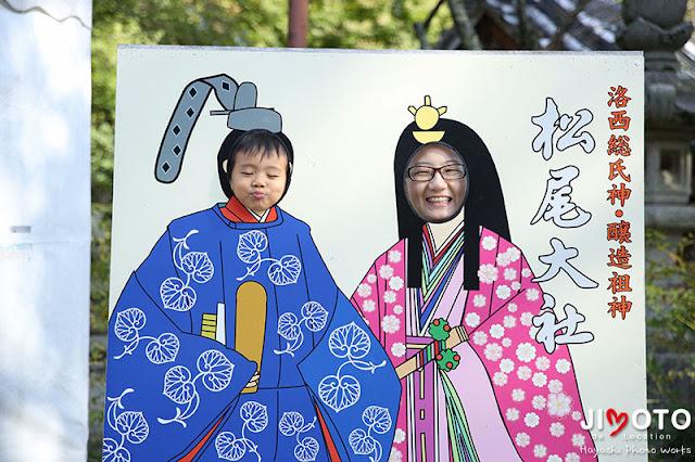 松尾大社の七五三出張撮影