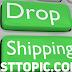 كيف تربح المال من Drop Shipping بدون متجر