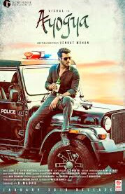 Ayogya (2019) is a tamil language acton-thriller film starring Vishal and Raashi Khanna  in the lead roles