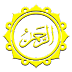 AR-RAHMAAN