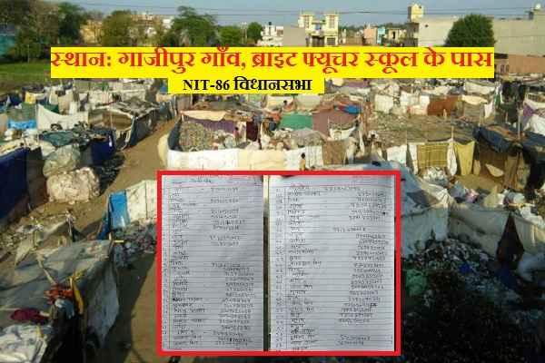 faridabad-nit-86-gajipur-ganv-poor-need-food-help-during-lock-down