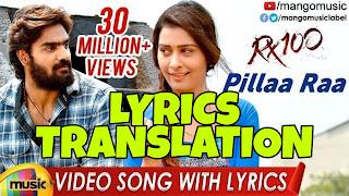 Pilla Raa Lyrics in English | With Translation | – RX 100 (2018)