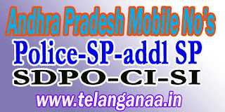 West Godavari Police Officers Mobile Numbers AP State