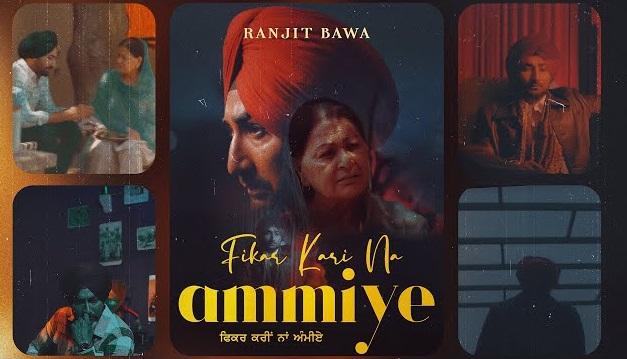 Fikar Kari Na Ammiye Lyrics - Ranjit Bawa