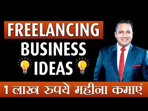 Freelancing Business Ideas Earn 1 Lakh Per Month Dr Vivek Bindra