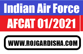 Indian Air Force AFCAT Entry 01/2021