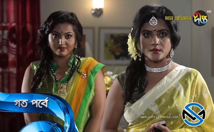 Frekuensi Terbaru dari Channel Deepto TV di Bangabandhu 1