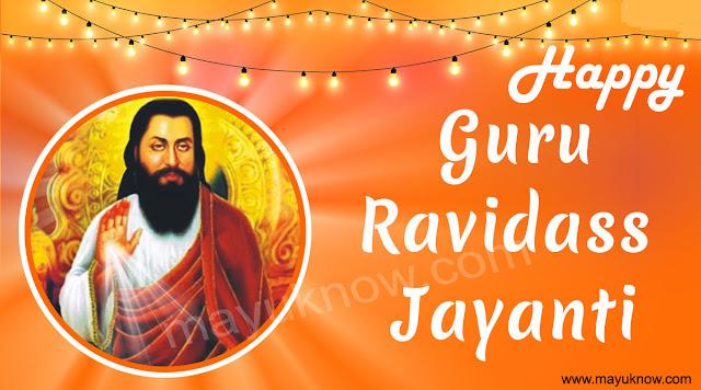 गुरु रविदास फोटो /वॉलपेपर ,Saint Guru Ravidas Photo Gallery,Guru Ravidas Ji ki photo,ravidas maharaj Image ,bhagat ravidas ji Wallpaper,shri guru ravidas,संत रविदास इमेज /फोटो