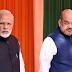 PM मोदी से मिलने उनके आवास पहुंचे अमित शाह, नए मंत्रिमंडल को लेकर हो सकती है चर्चा