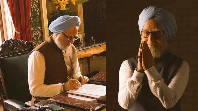 First Look of The Accidental Prime Minister Anupam Kher to play Manmohan Singh