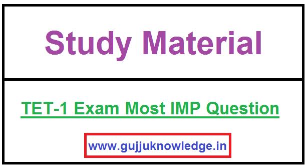 TET-1 Exam Most IMP Question