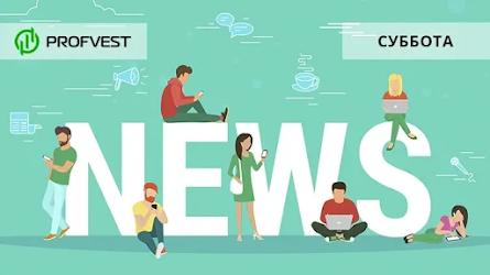 Новостной дайджест хайп-проектов за 06.03.21. Дайджест от СуперКопилки