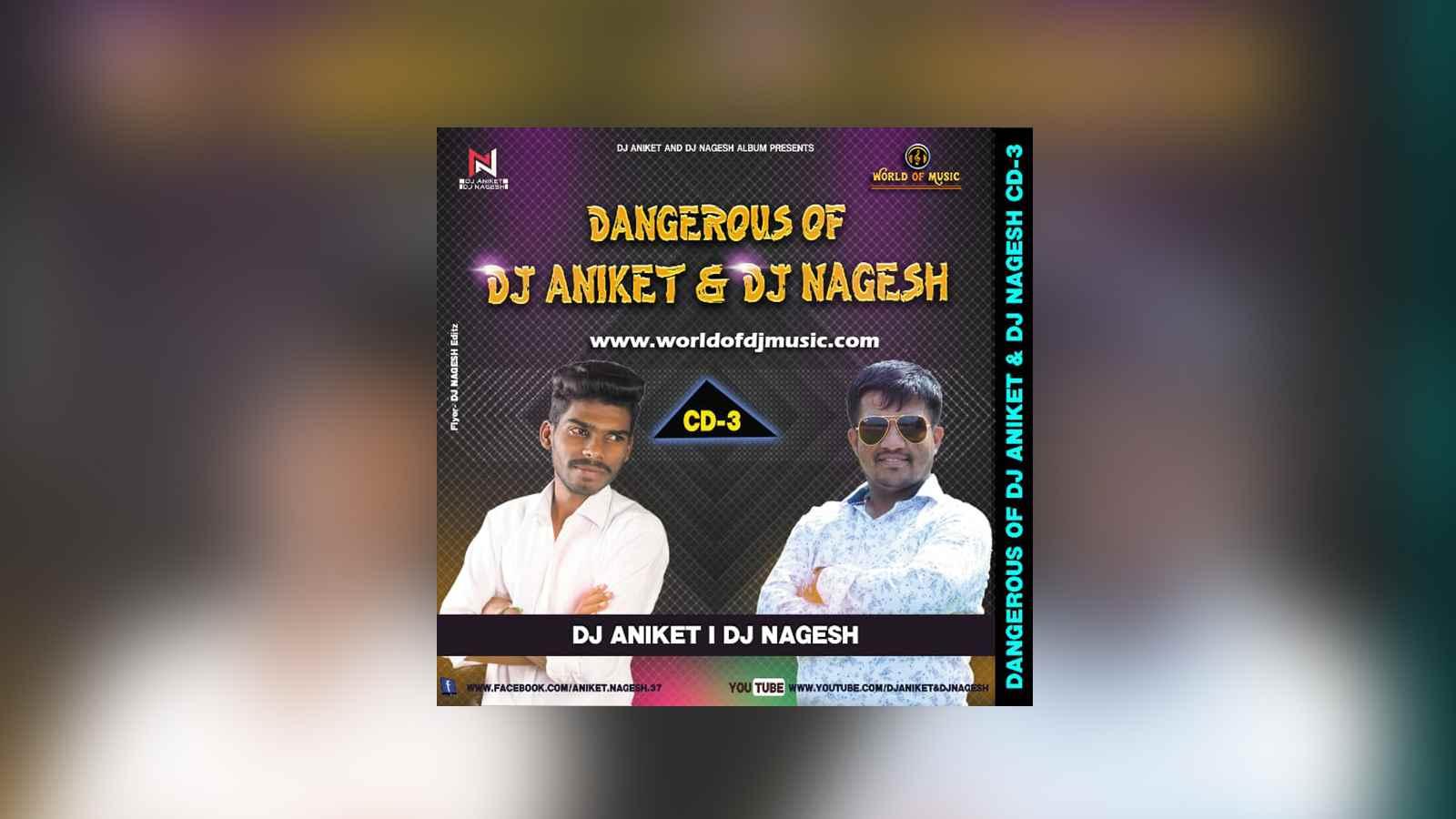 Yahan Ke Hum Sikandar (Pravite Mix) - Dj Aniket & Nagesh