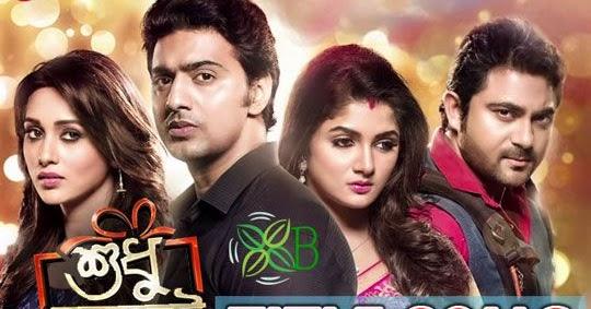 sudhu tomari jonno full movie download 720p hd