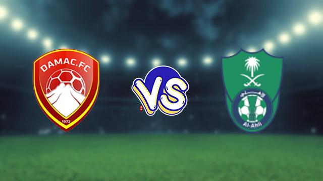 مشاهدة مباراة الأهلي السعودي ضد ضمك 25-08-2021 بث مباشر في الدوري السعودي