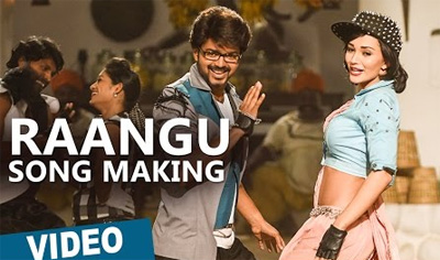 Raangu Song Making Video | Theri | T.Rajendar | Vijay, Amy Jackson | Atlee | G.V.Prakash Kumar