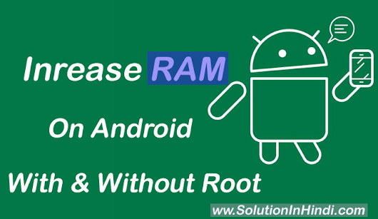 Android Mobile RAM Kaise Badhaye Without Root - Solution In Hindi - Solution In Hindi