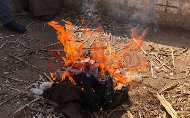 حرق ورق الطلاسم