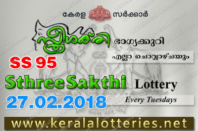 sthree sakthi today result : 27-2-2018 sthree sakthi lottery ss-95, kerala lottery result 27-2-2018, sthree sakthi lottery results, kerala lottery result today sthree sakthi, sthree sakthi lottery result, kerala lottery result sthree sakthi today, kerala lottery sthree sakthi today result, sthree sakthi kerala lottery result, sthree sakthi lottery ss 95 results 27-02-2018, sthree sakthi lottery ss-95, live sthree sakthi lottery ss-95, 27.2.2018, sthree sakthi lottery, kerala lottery today result sthree sakthi, sthree sakthi lottery (ss-95) 27/02/2018, today sthree sakthi lottery result, sthree sakthi lottery today result 27-2-2018, sthree sakthi lottery results today 27 2 2018, kerala lottery result 27.02.2018 sthree-sakthi lottery ss 95, sthree sakthi lottery, sthree sakthi lottery today result, sthree sakthi lottery result yesterday, sthreesakthi lottery ss-95, sthree sakthi lottery 27.02.2018 today kerala lottery result sthree sakthi, kerala lottery results today sthree sakthi, sthree sakthi lottery today, today lottery result sthree sakthi, sthree sakthi lottery result today, kerala lottery result live, kerala lottery bumper result, kerala lottery result yesterday, kerala lottery result today, kerala online lottery results, kerala lottery draw, kerala lottery results, kerala state lottery today, kerala lottare, kerala lottery result, lottery today, kerala lottery today draw result, kerala lottery online purchase, kerala lottery online buy, buy kerala lottery online, kerala lottery tomorrow prediction lucky winning guessing number, kerala lottery, kl result,  yesterday lottery results, lotteries results, keralalotteries, kerala lottery, keralalotteryresult, kerala lottery result, kerala lottery result live, kerala lottery today, kerala lottery result today, kerala lottery results today, today kerala lottery result
