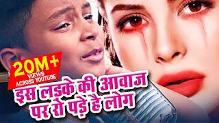 Ek Bewafa Se Mujhe Pyar Ho Gaya Lyrics
