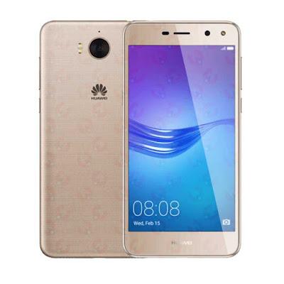 سعر و مواصفات هاتف جوال Huawei Y5 2017 هواوي Y5 2017 بالاسواق