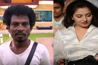 Vivo Bigg Boss - 18th June 2018 - Day 1 Promo 2 | Vijay Tv